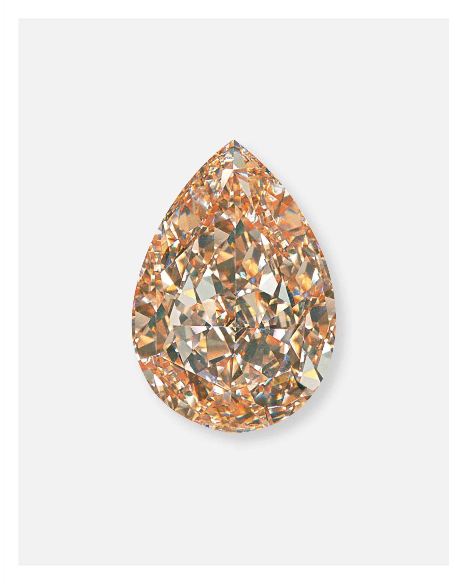 梨形彩棕黄色天然钻石