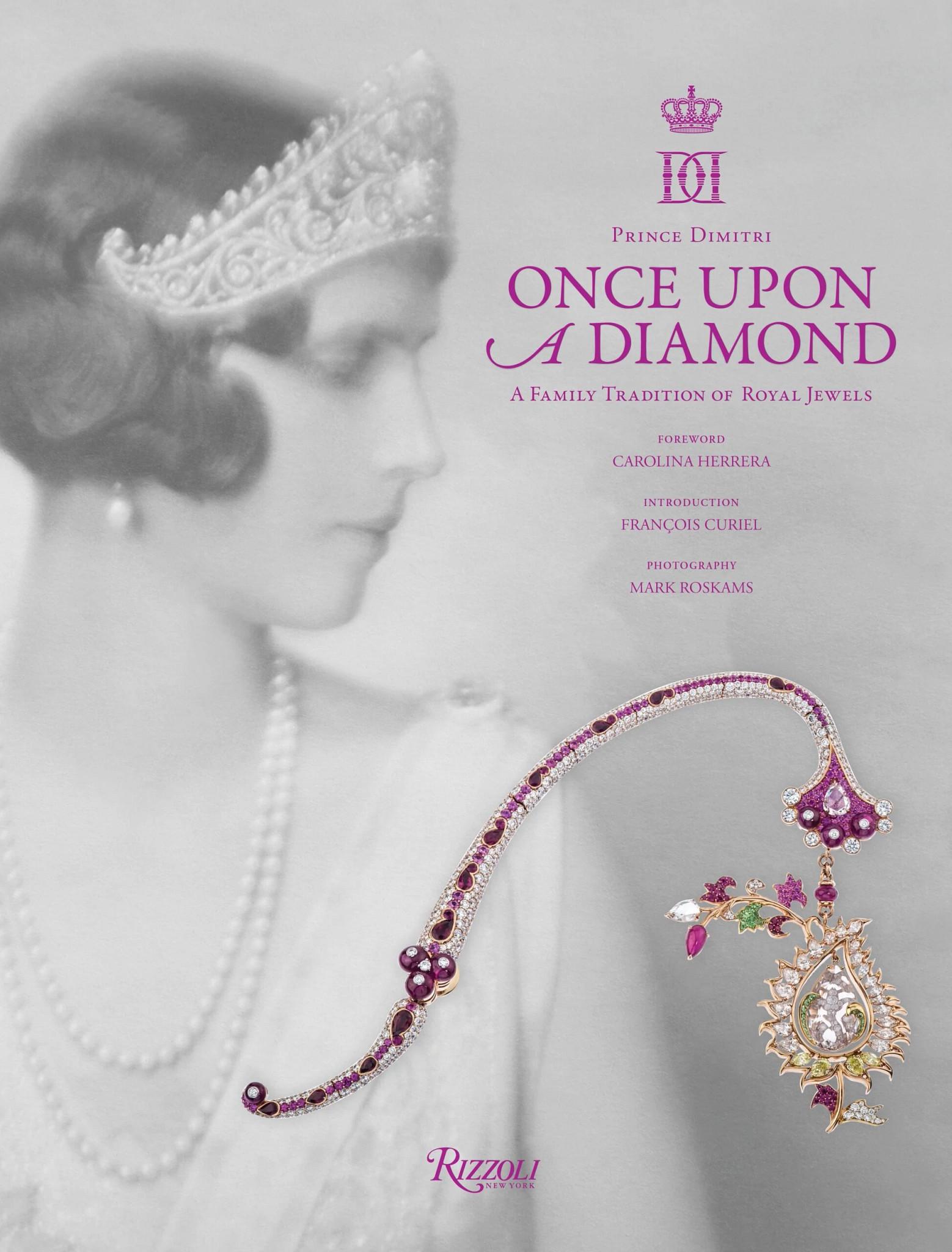 《从前的天然钻石:皇家家族的珠宝佩戴传统》