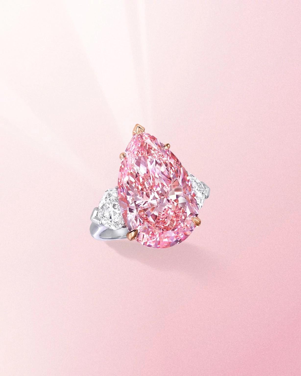 艳彩鲜粉色梨形钻戒